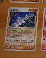 POKEMON JAPANESE RARE CARD HOLO CARTE 068/106 Poliwrath MADE IN JAPAN **