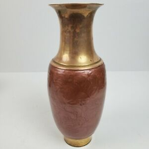 Vintage Mid Century Modern Solid Brass Foundry Vase ART Hand Painted Mauve Sides