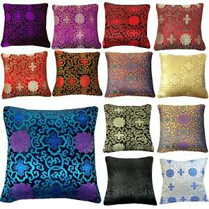 Pillow Cover*Chinese Rayon Brocade Throw Seat Pad Cushion Case Custom Size*BL2