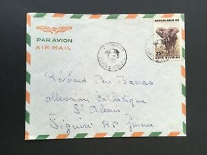 IVORY COAST 1981 AIR MAIL COVER TO GUINEA