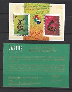 China Hong Kong 2001 Gold Dragon Snake New Year stamp + CERT