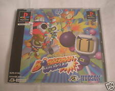 Bomberman World (PlayStation PS1) Japan Import Brand New, Factory Sealed!