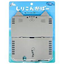 New Nintendo 3DS LL XL CYBER Silicon Case Cover Cat Nyan Neko Nyan DX Saba Japan
