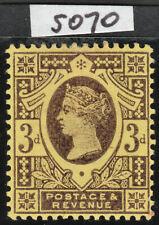 1887 JUBILEE SG203 3d VERY DEEP PURPLE ON YELLOW UNUSED HENDON CERTIFICATE