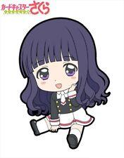 Cardcaptor Sakura Clear Card Petanko Trading Rubber Strap Charm Tomoyo Daidouji