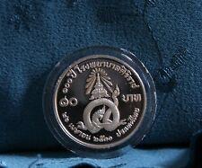 King Bhumibol Adulyadej Siriraj Hospital Anniv 1988 Thailand 10 Baht Proof Coin
