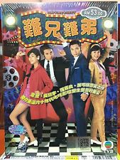 DVD Hong Kong TVB Drama Old Time Buddy 難兄難弟 Eps 1-25 END.. All Region