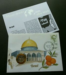 [SJ] Israel Islamic Mosque 1984 Fruit FDC (coin cover)
