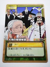 One Piece From TV animation bandai carddass carte card Made in Korea TD-W20