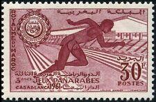 YT 422  MAROC Timbre Neuf ** TTB 3ème jeux panarabes à Casablanca 1961