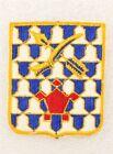 Army Patch 5070: 16th Infantry Regiment - Vietnam era