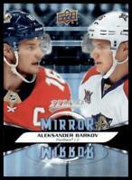 2020-21 UD MVP Mirror Mirror Variation MM-7 Aleksander Barkov Florida Panthers
