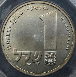 1980 ISRAEL 1 NEW SHEQEL PCGS MS69 ISRAEL HANUKKAH FINEST KNOWN WORLDWIDE