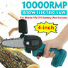 """4"""" 800W Mini One-Hand Saw Woodworking Electric Chain Saw Wood Cutter Cordless"""