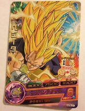 Dragon Ball Heroes Promo GPB-27 Version Gold (2012)