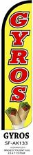Gyros  Windless Standard Size Polyester Swooper Flag Sign Banner