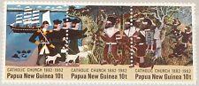 PAPUA NEUGUINEA NEW GUINEA 1982 452-54 570a Catholic Church Cent. Religion MNH