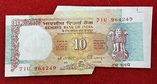 India 10 Rupees Shalimar Garden C.Rangarajan - Extra Paper (Error) Note