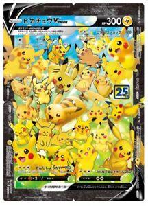 Pokemon Card Game Pikachu V-UNION RRR 025-028/028 S8a 25th ANNIVERSARY Japanese