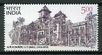 India 2019 MNH Banaras Hindu University 1v Set Univerisities Architecture Stamps