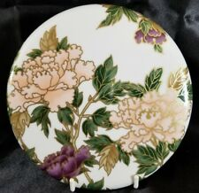 "Fitz & Floyd White Cloisonne Peony 7""Trivet Hot Plate Japan Purple Pink Flowers"
