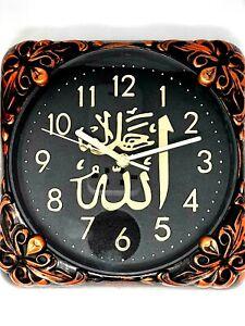 Modern Contemporary Islamic Arabic Calligraph Wall Clock 30x30cm