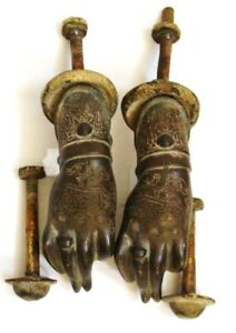 Large Antique Islamic Brass pair of Door knocker