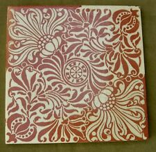 Stunning Arts & Crafts printed tile c1890
