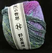 (100g /19,98€): 200 g Noro TSUBAME - japan. Farbverlaufsgarn, Fb. 11 Lot A #4727