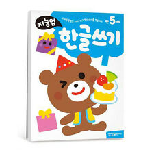 Korean Workbook Textbook Hanguel Writing Hangul Language Child Study Book 5 Age