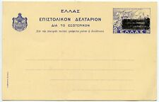 GREECE 1940 ALBANIA POSTAL STATIONERY CARD H + G 43 OVERPRINT INVALIDATED