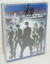 MAYDAY 3DNA 3D+2D Taiwan Ltd Blu-ray Disc (BD) +passport holder + Two pencils