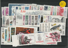 TIMBRES FRANCE NEUFS ANNEE COMPLETE 1984 STOP AFFAIRE