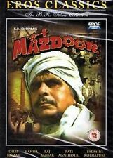 MAZDOOR - DILIP KUMAR - RAJ BABBAR - BRAND NEW EROS BOLLYWOOD DVD