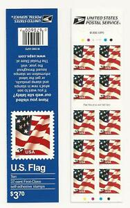 3634f Perf 11.3 US FLAG convertible booklet  V1111 Unfolded Mint NH