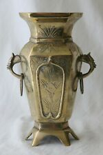 Antique Vintage Chinese Solid Brass Hexagonal Vase 20cm