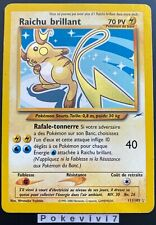 Carte Pokemon RAICHU BRILLANT 111/105 HOLO Secrète Néo Destiny Wizard FR
