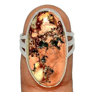 Rarest Copper Agate - Michigan 925 Sterling Silver Ring Jewelry s.7 BR68368