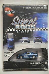 Hot Wheels 2003 Sweet Rods NISSAN SKYLINE R32 JAPAN Exclusive No.5 MINT VVHTF