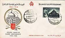 PREMIER JOUR  TIMBRE EGYPTE N° 440 JOURNEE DE LA POSTE 1958