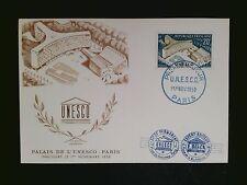 FRANCE MK 1958 UNESCO UNO ONU MAXIMUMKARTE CARTE MAXIMUM CARD MC CM c8564