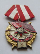"""SOVIET RUSSIAN  AWARD """"ORDER OF THE FIGHTING RED BANNER OF USSR - 8""""  COPY"""