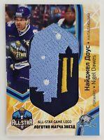 2018 SeReal KHL All Star 3/24 Nigel Dawes Jersey Card