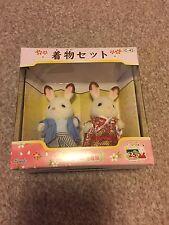 Sylvanian Families 25th Anniversary Japanese Kimono Chocolate Rabbit Set BNIB