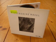 Catherine Wheel I want to touch you/Limited Edition, Numbered, DIGIPAK