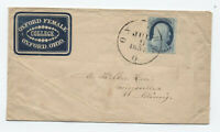 1857 Oxford Female College Oxford Ohio #7 1ct 1851 cover [y5268]