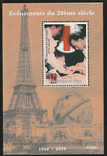 Niger Republic 6279 -1998 EVENTS VACCINE FOR POLIO   perf s/sheet unmounted mint
