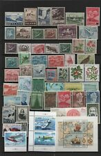 Iceland Stamp MNH Collection