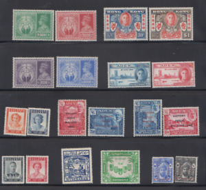 KGVISP - KING GEORGE VI STAMPS PEACE AND VICTORY COMPLETE SETS MNH