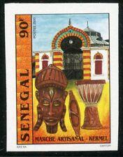 TIMBRE AFRIQUE SENEGAL / NEUF NON DENTELE N° 1618 ** MARCHE ARTISANAL KERMEL